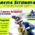 Arena Sitorman – CR Endurocross (Est) – Constanta 17.10.2021