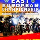 Campionatul Est – European de Viteza la Motor Park