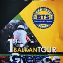 CE & BMU – Balkan Tour Greece 23-26.04.2020
